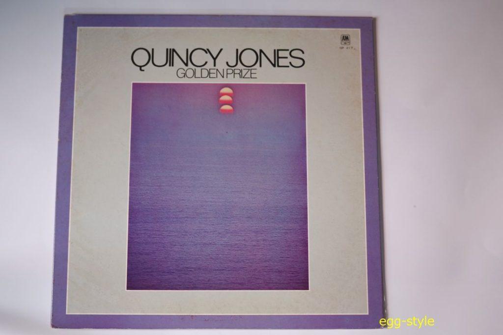 Quincy Jones Golden Prize