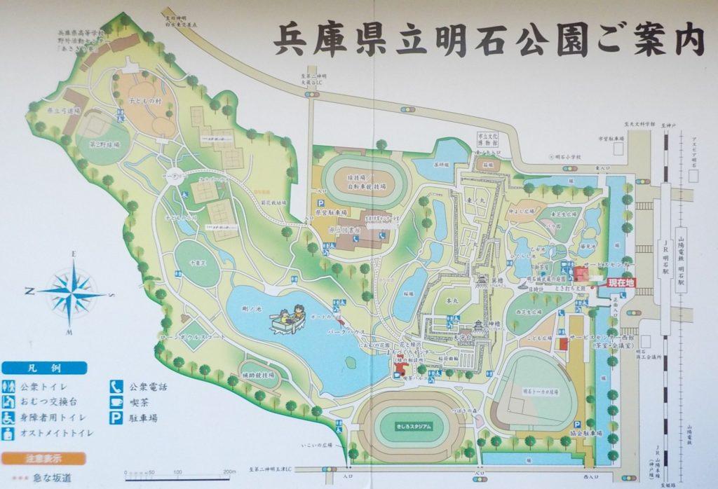 県立明石公園案内板