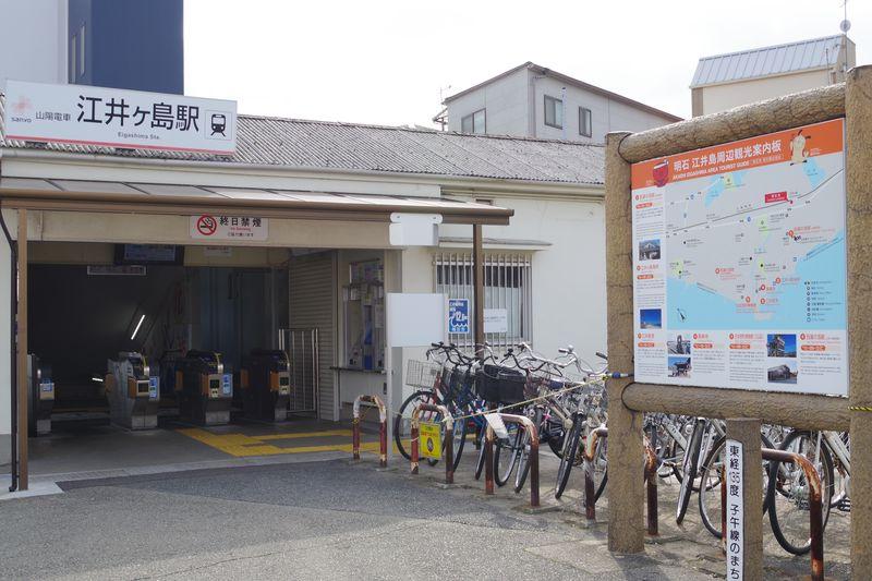 江井ヶ島駅前の観光案内板