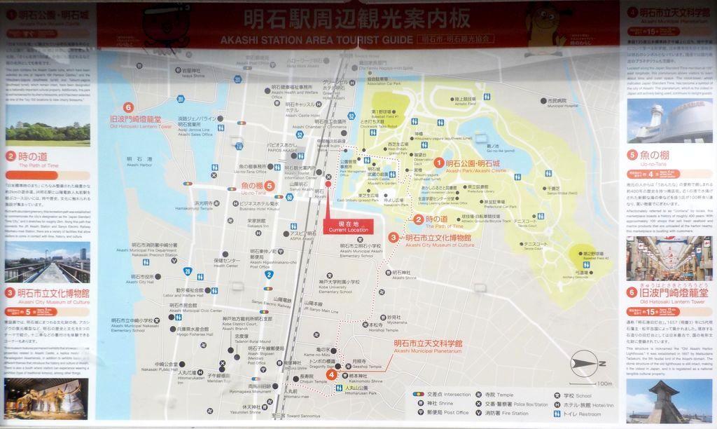 観光案内板 明石駅前周辺図