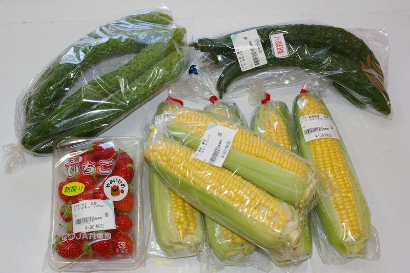 にじいろふぁーみんで朝獲りの野菜にイチゴを買いました。