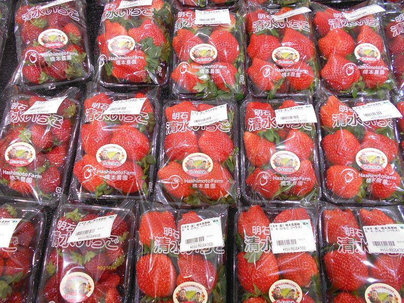 にじいろふぁーみんのイチゴ