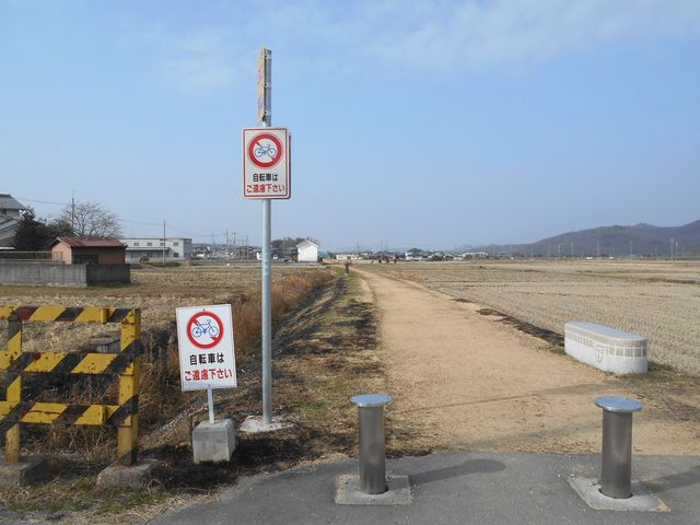別所ゆめ街道 遊歩道 自転車禁止表示