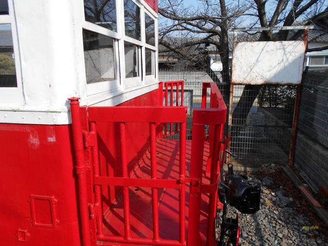 別府鉄道静態保存車両:キハ2のバケット部分