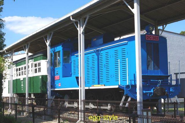 別府鉄道静態保存車両:DC302とハフ5