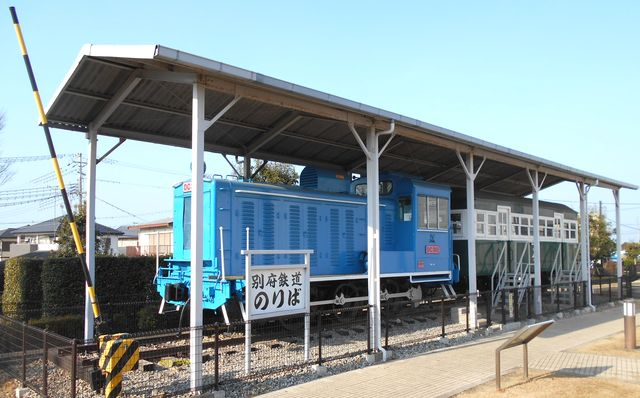 別府鉄道廃線跡を歩く:DC302とハフ