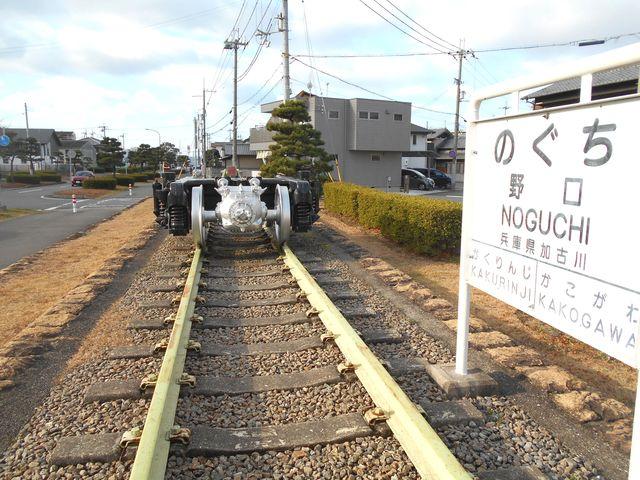 別府鉄道廃線跡を歩く:終点野口駅跡