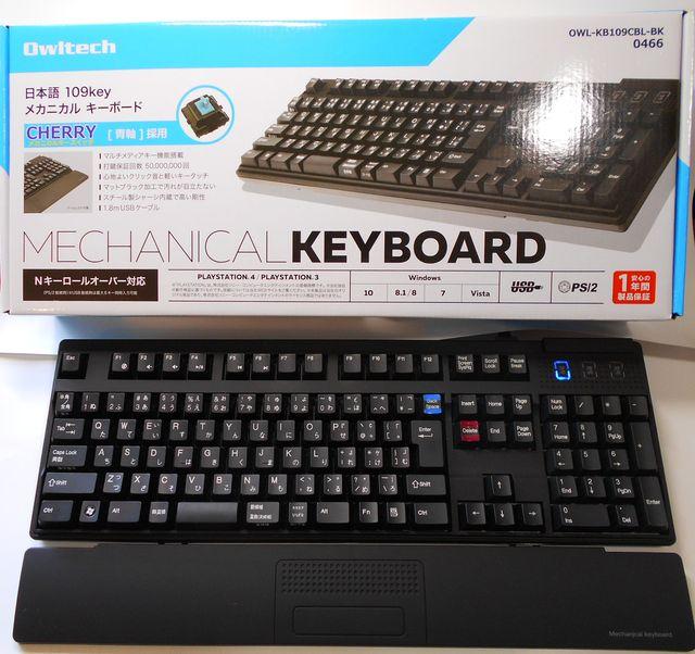 メカニカルキーボード Owltech OWL-KB109