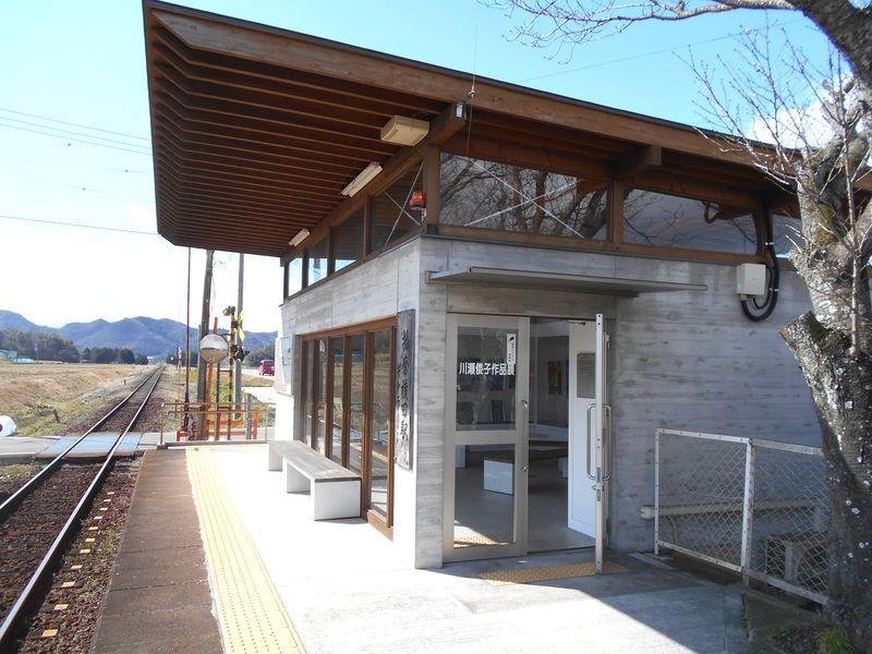 北条鉄道 播磨横田駅 雰囲気がまったく違うコンクリート製