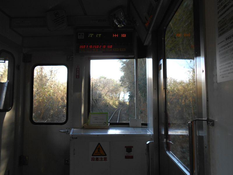 北条鉄道この先トトロのトンネル