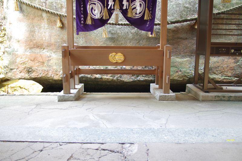 ご神体の浮石