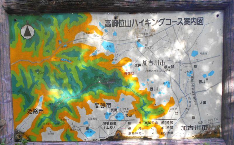 成井登山口の案内図看板