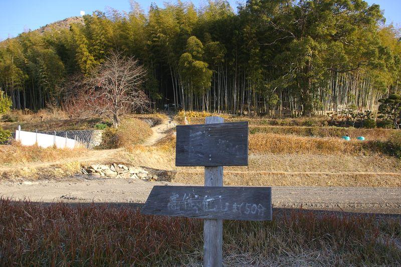 長尾登山口 高御位山の南からのアクセス