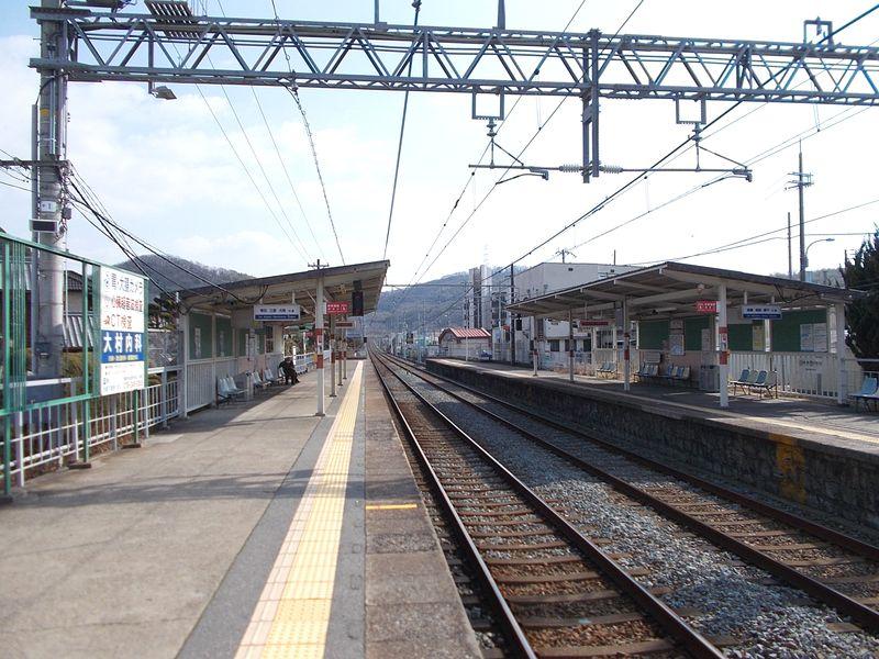 下山すれば、山陽電車八家駅 ここから今日は帰宅の途です