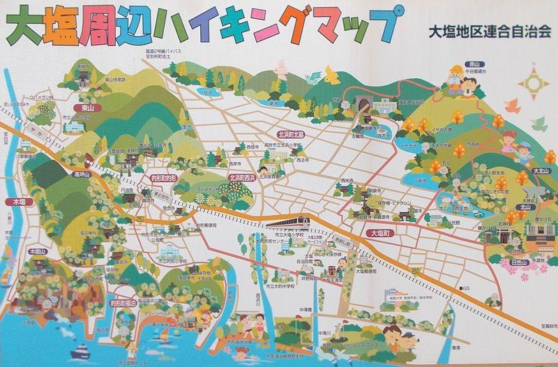 大塩駅の周辺ハイキングマップの看板