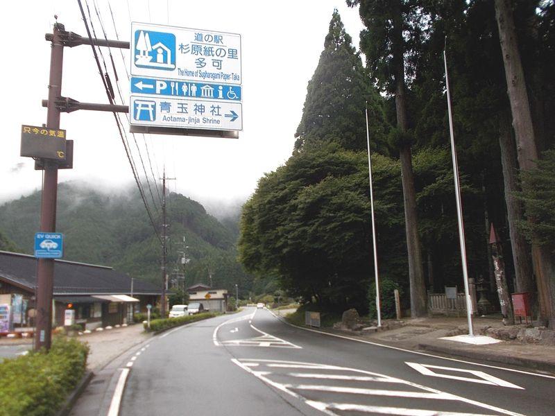 神社の向かい側が道の駅 これは南方向を写す