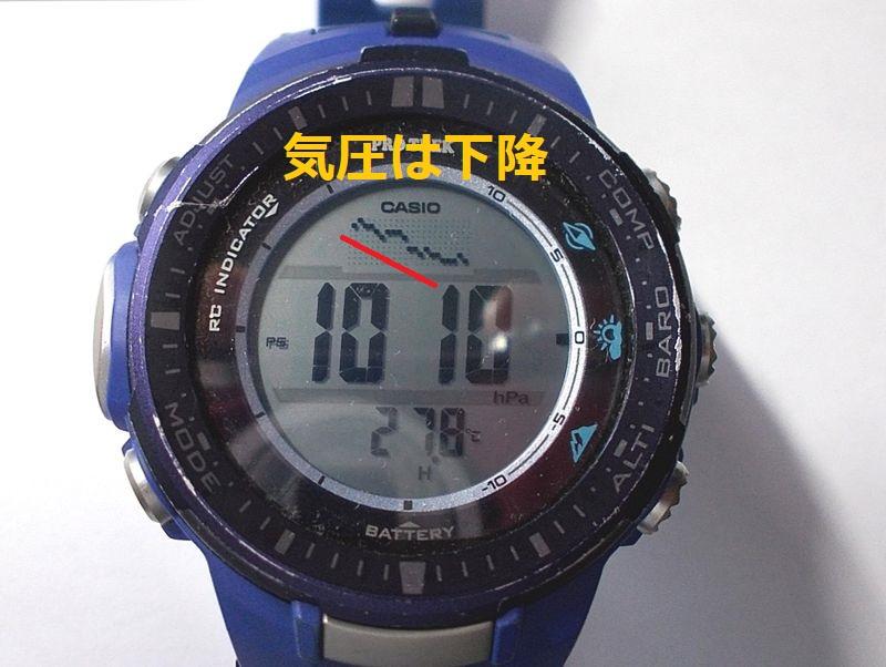 Gショックの気圧グラフは一気に下降で 1010hpa